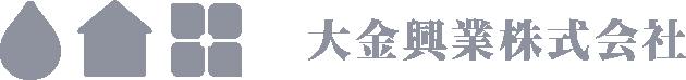 大金興業株式会社
