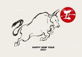 2021年もよろしくお願いいたします。